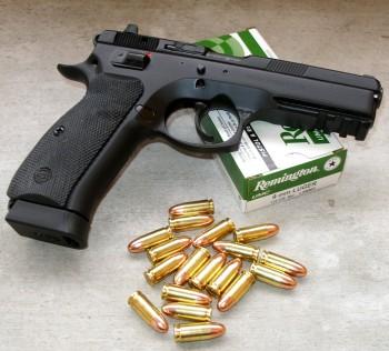 Жертвата се е простреляла с личния си пистолет CZ